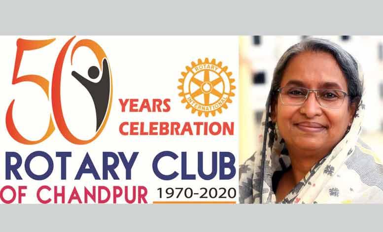 Rotary-Club-of--Chandpur