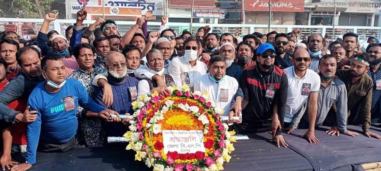 মাতৃভাষা দিবসে চাঁদপুর জেলা বিএনপির বিভিন্ন কর্মসূচি পালন